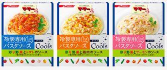 マ・マー 冷製専用パスタソース Cool's.jpg
