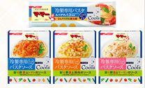 冷製専用パスタ Cool's.jpg