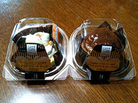Uchi Cafe SWEETS・プラチナケーキ.jpg