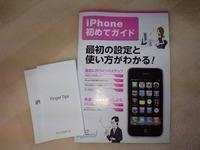 2010_0517ブログ0003.JPG